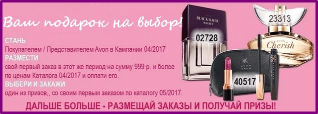 capture-20170301-112321
